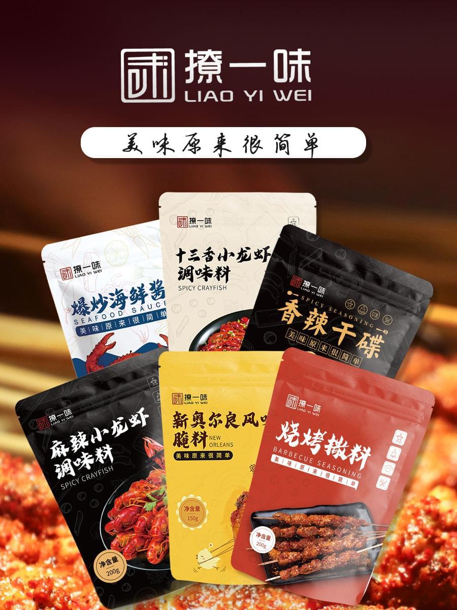 酱料生产厂家|调料包生产厂家-青岛大丰食品