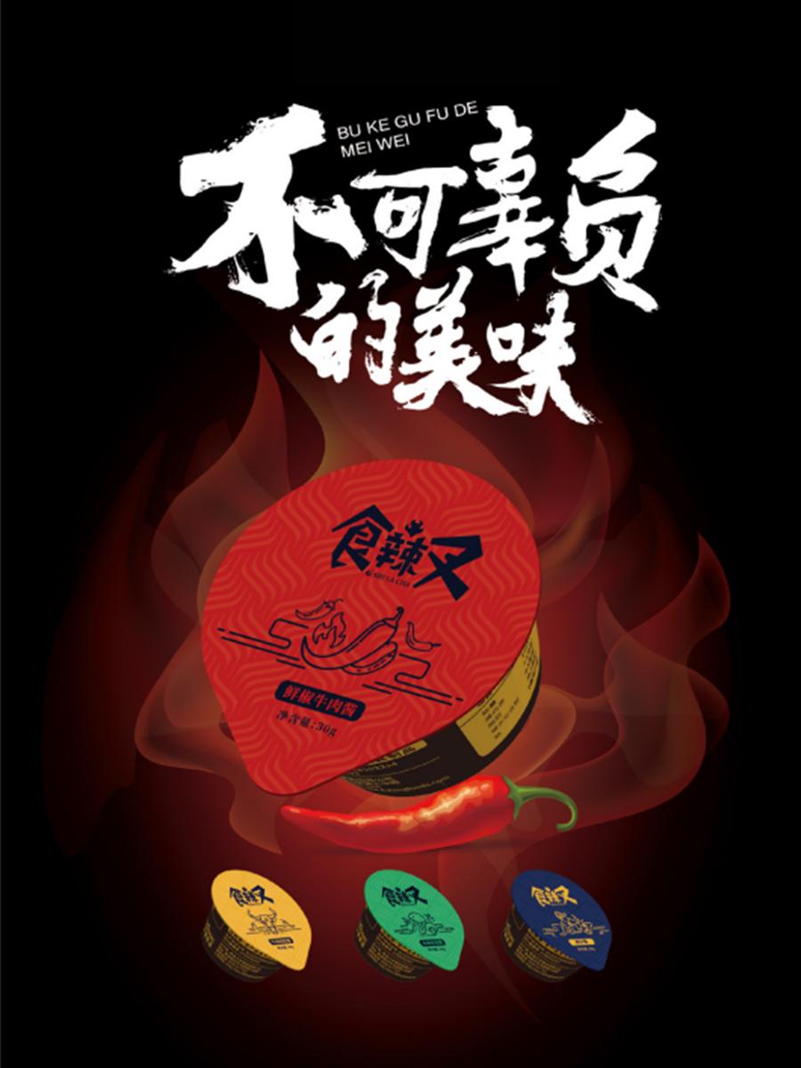 辣椒油生产厂家|辣椒酱生产厂家-青岛大丰食品