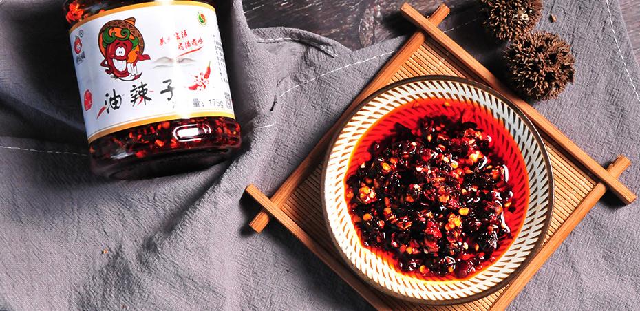 油辣子 辣椒油批发定制-大丰食品