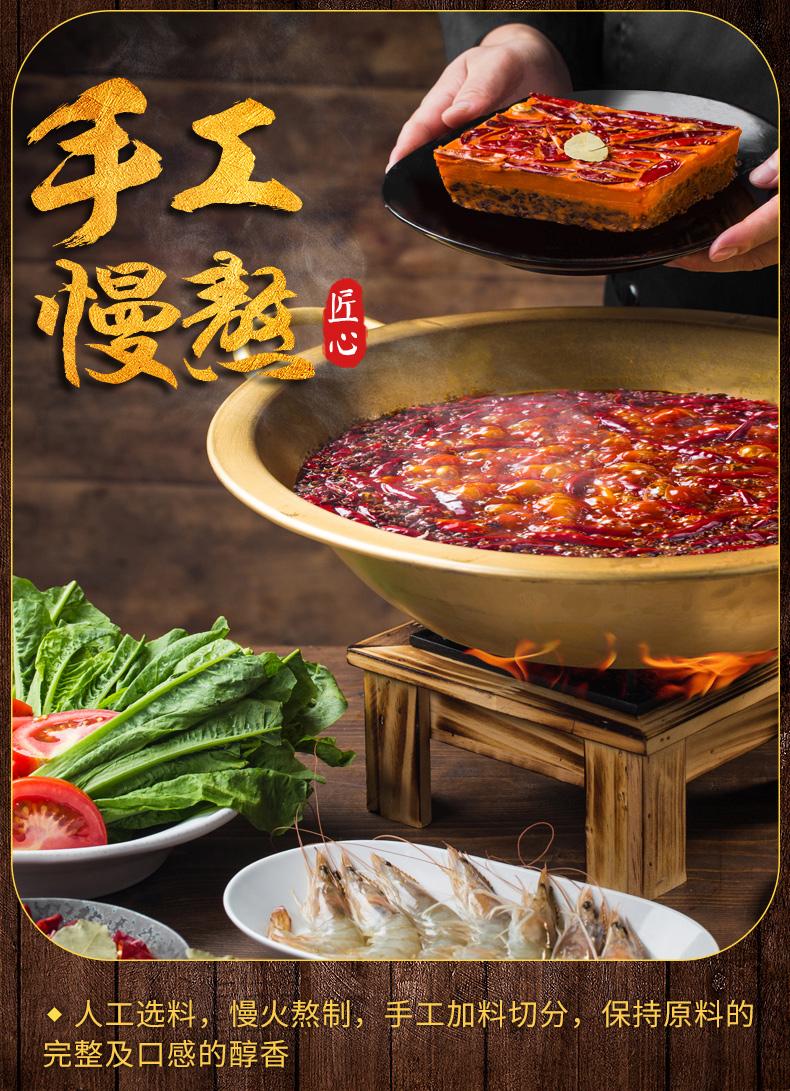 火锅底料生产厂家-青岛大丰食品
