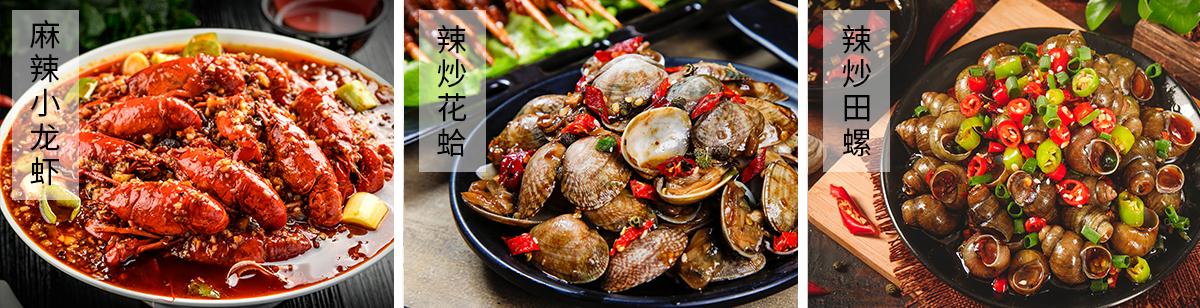小龙虾调味料定制批发