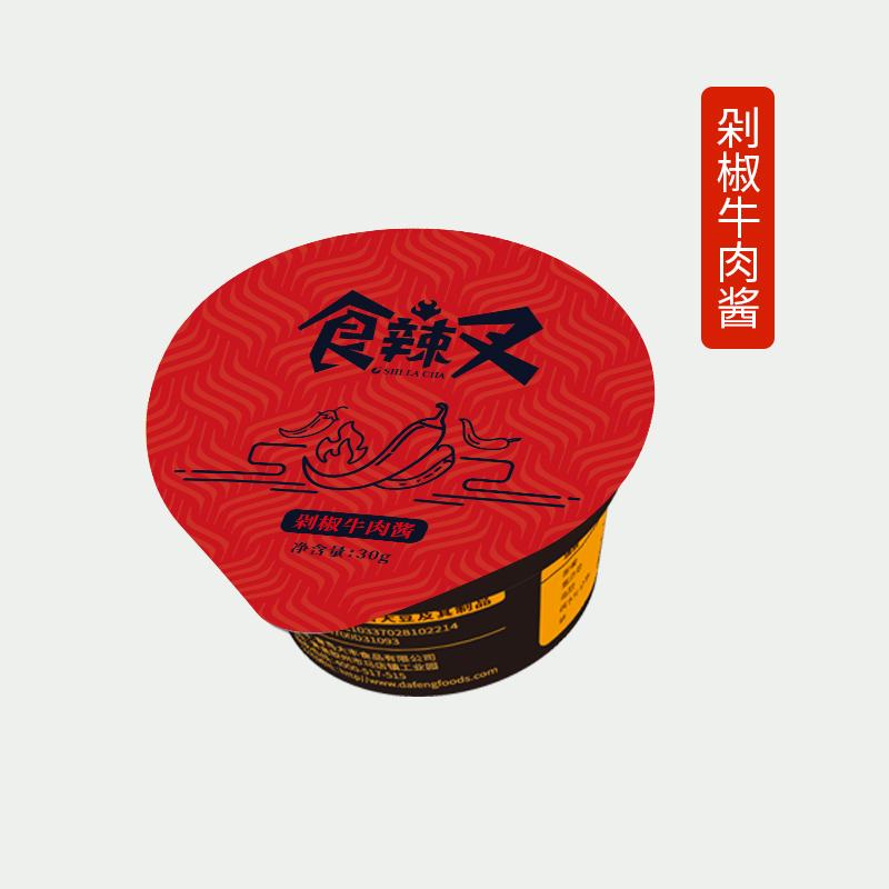 食辣叉剁椒牛肉酱