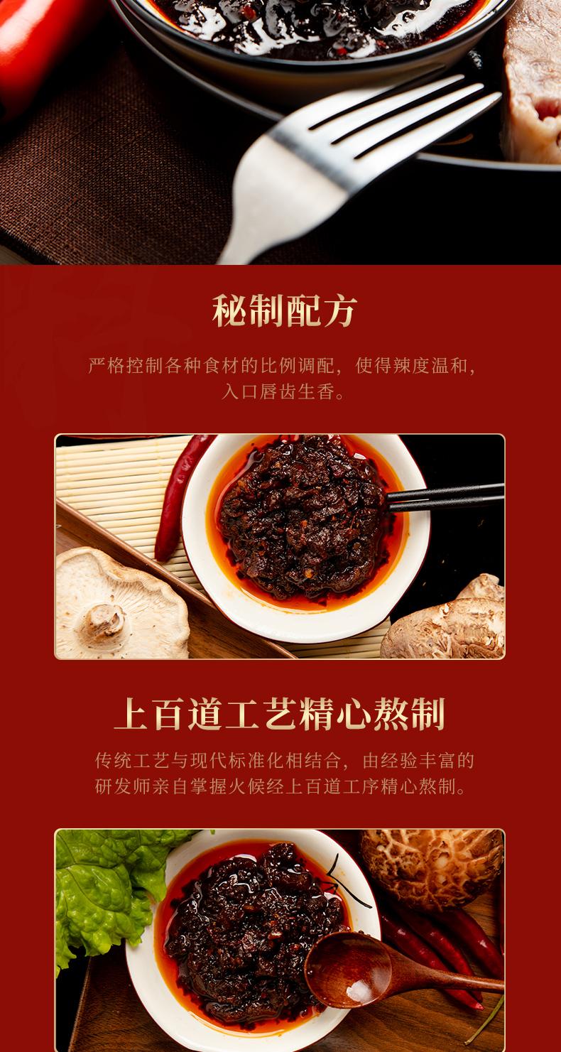 04佐餐酱批发招商