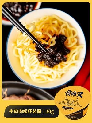 牛肉肉松酱_30g杯装_食辣叉