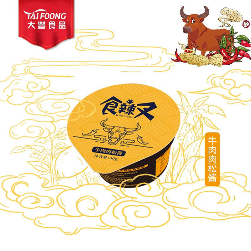 食辣叉-牛肉肉松酱