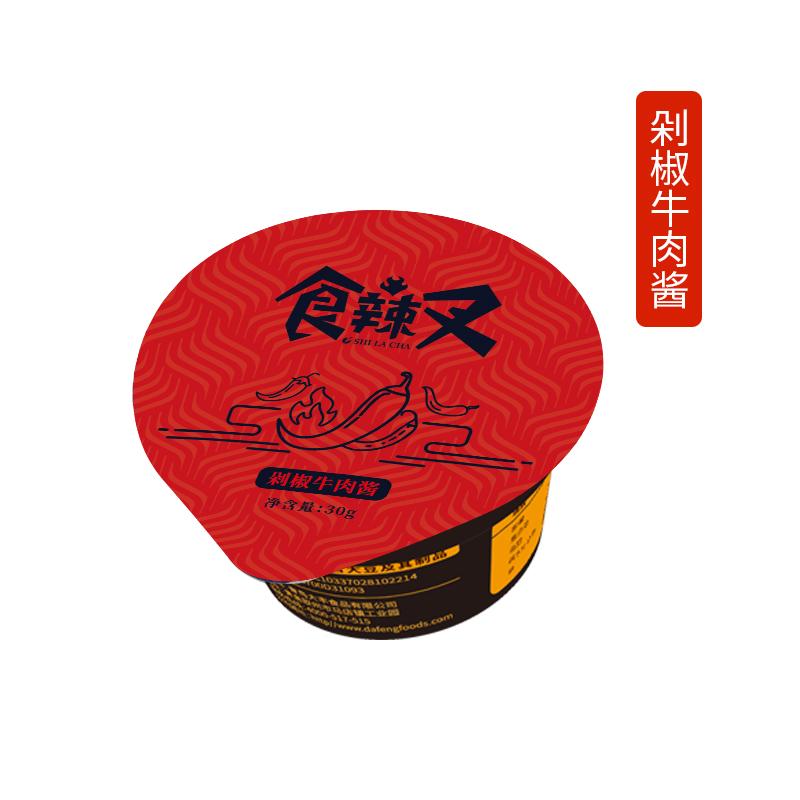 食辣叉-剁椒牛肉酱