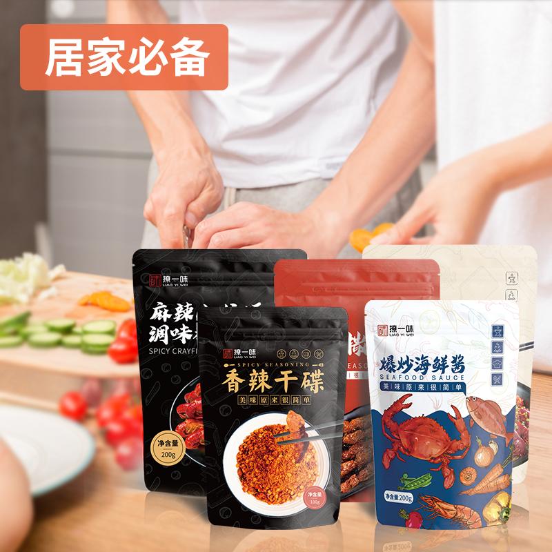 青岛大丰食品-调味料