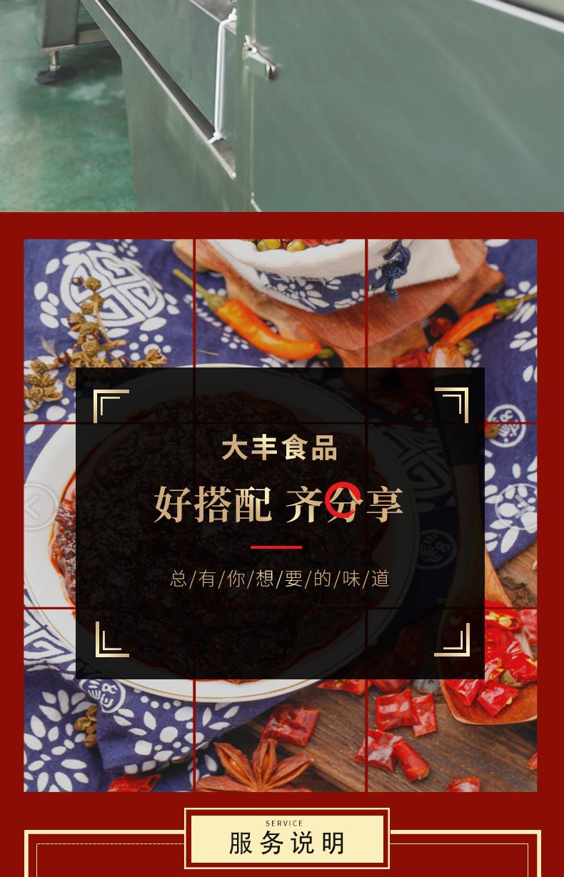 10食辣叉杯装酱批发招商