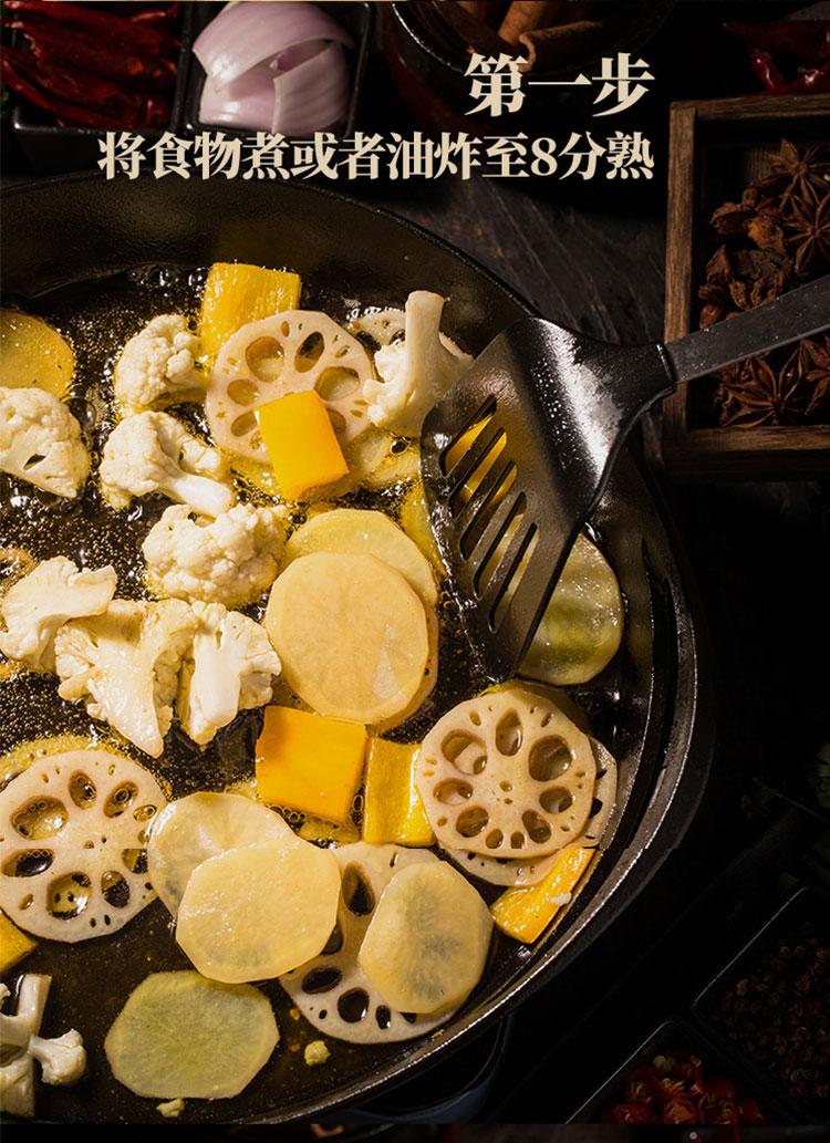 麻辣香锅调酱料生产厂家-青岛大丰食品_08