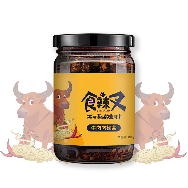 食辣叉-牛肉肉松酱-瓶装