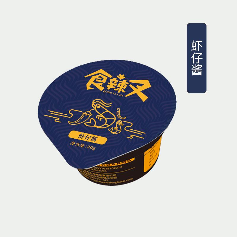 食辣叉佐餐酱-虾仔酱杯装