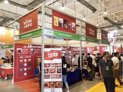 第十七届中国(青岛)国际食品节展会回顾