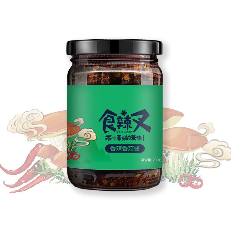 香辣香菇酱-瓶装代加工-青岛大丰食品