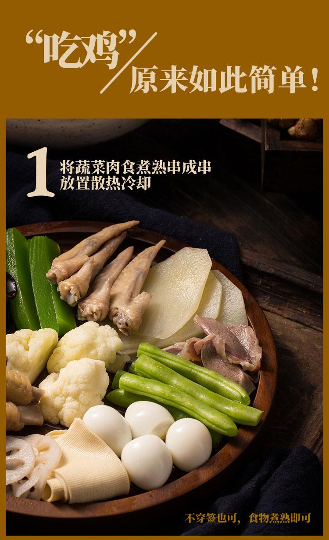 钵钵鸡调味酱料定制批发-青岛大丰食品生产厂家_05