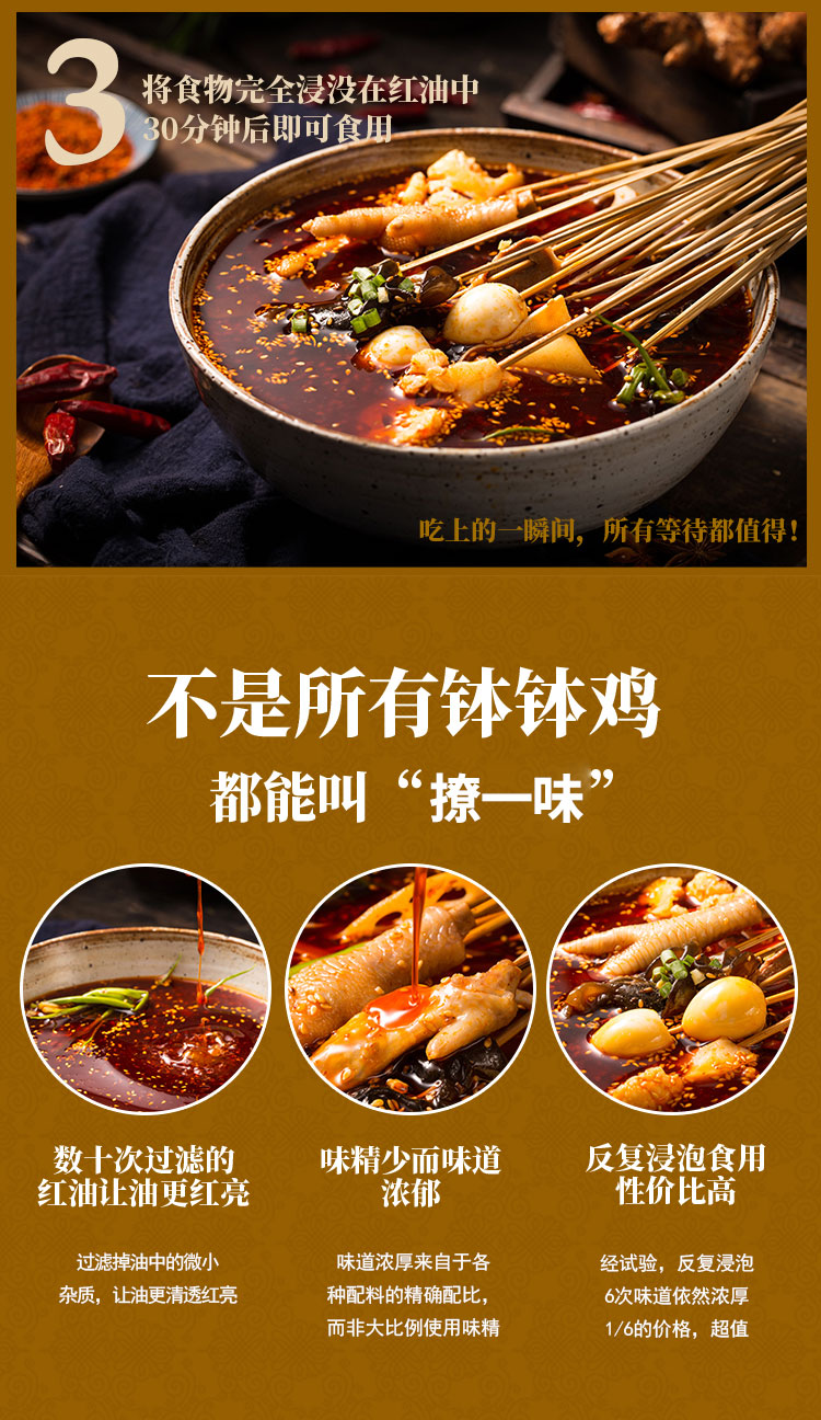 钵钵鸡调味酱料定制批发-青岛大丰食品生产厂家_07