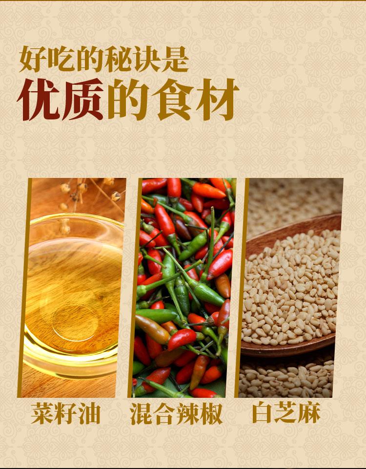 钵钵鸡调味酱料定制批发-青岛大丰食品生产厂家_08