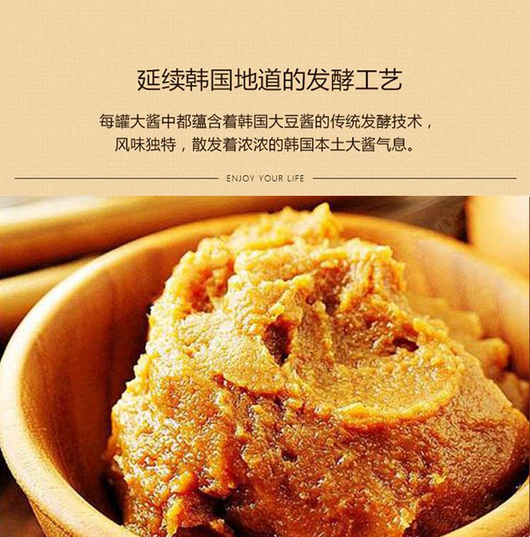 韩国黄豆酱-韩式黄豆酱代加工生产厂家-青岛大丰食品_07