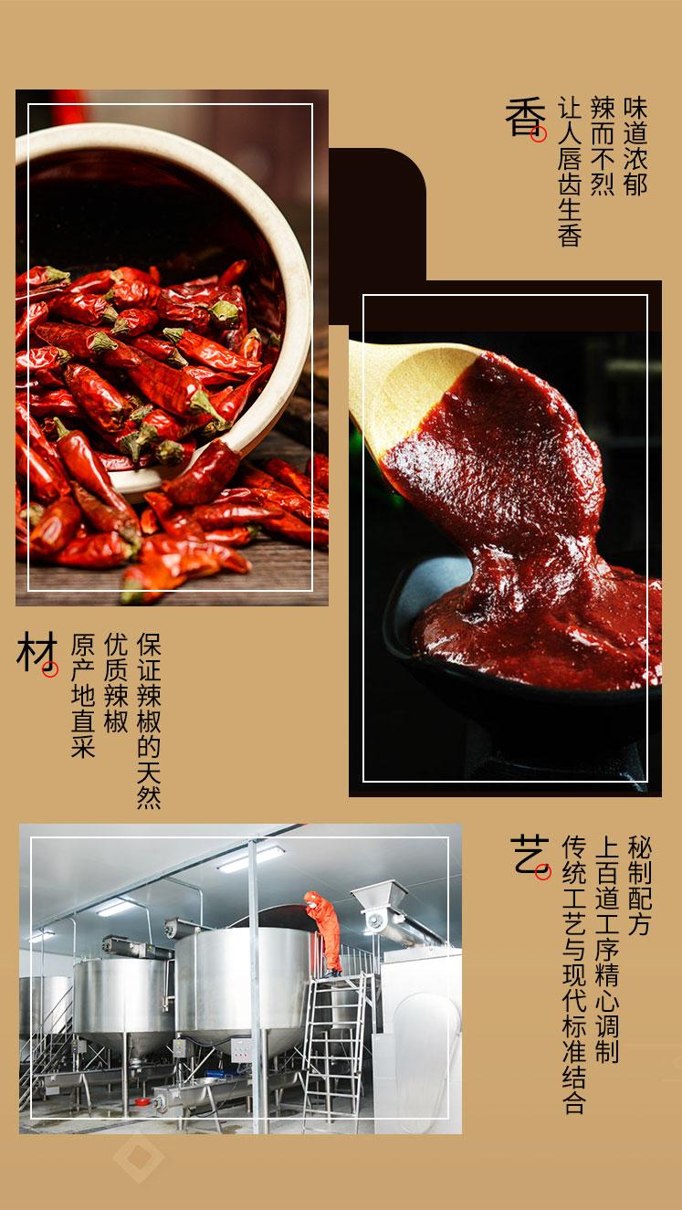 韩国辣椒酱-韩式辣酱代加工生产厂家-青岛大丰食品_04