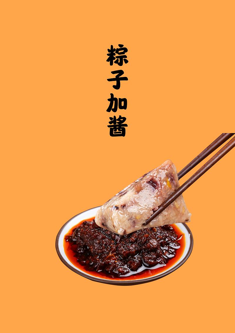 青岛大丰食品端午节