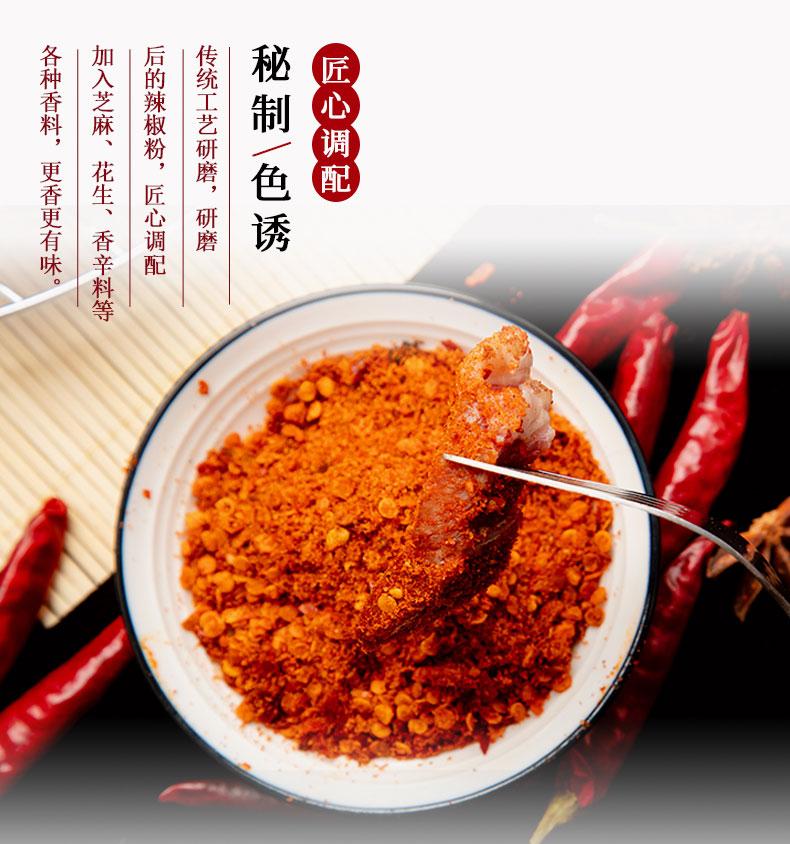 烧烤蘸料调味料_青岛大丰食品