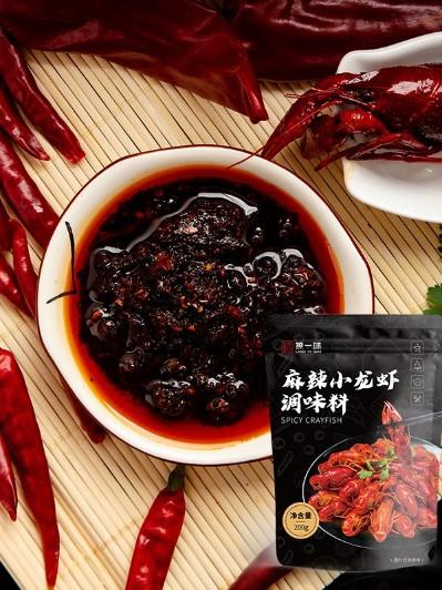 撩一味-麻辣小龙虾调味料
