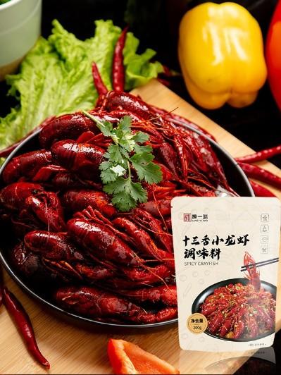 撩一味-十三香小龙虾调味料
