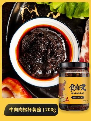 牛肉肉松酱_200g瓶装_食辣叉