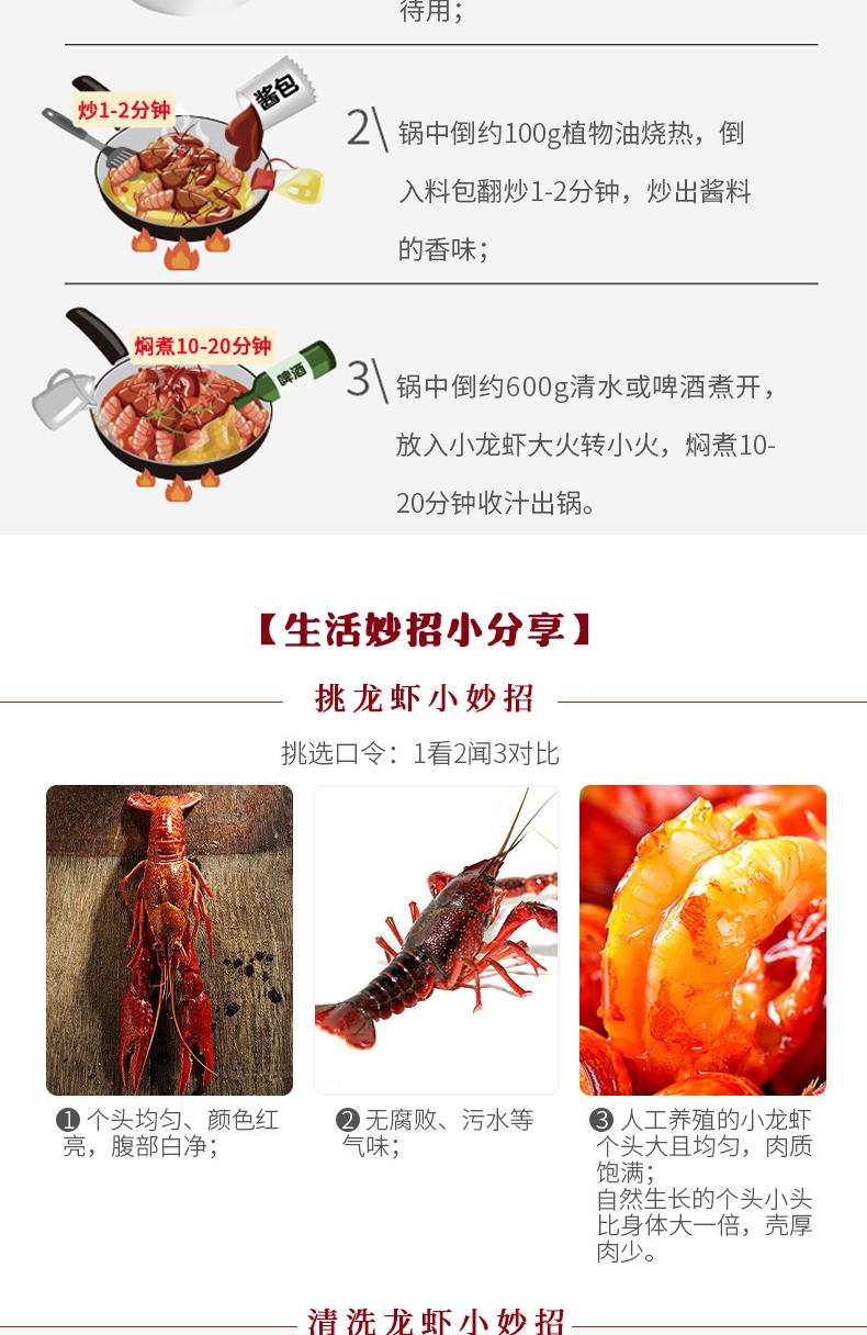 麻辣小龙虾调味料批发06