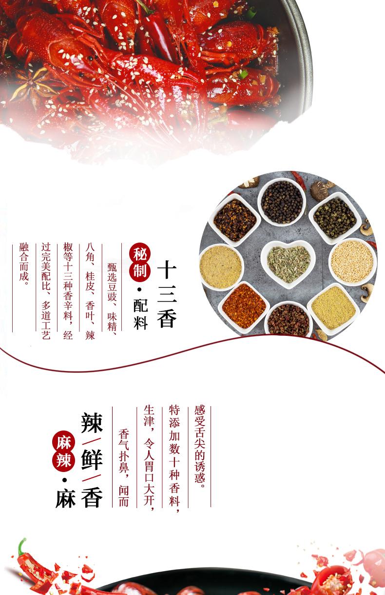 小龙虾调味料酱料代加工