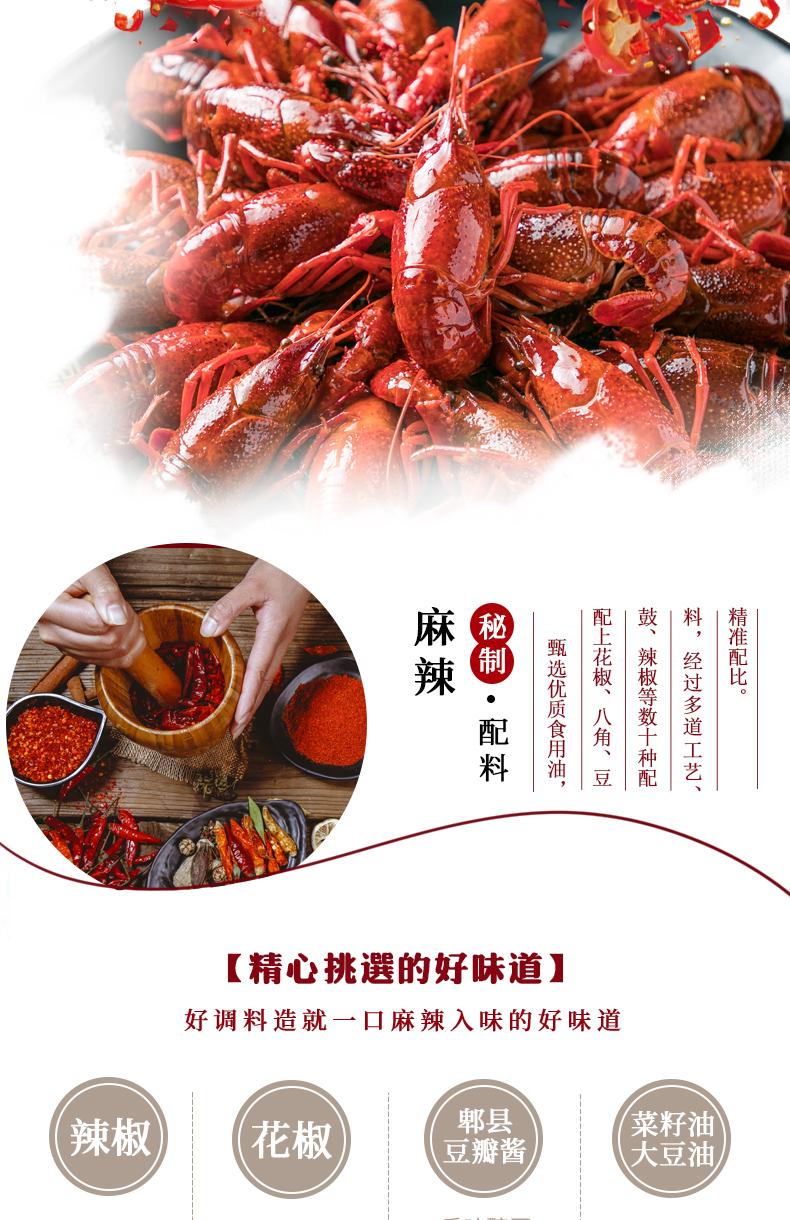 小龙虾调料包OEM