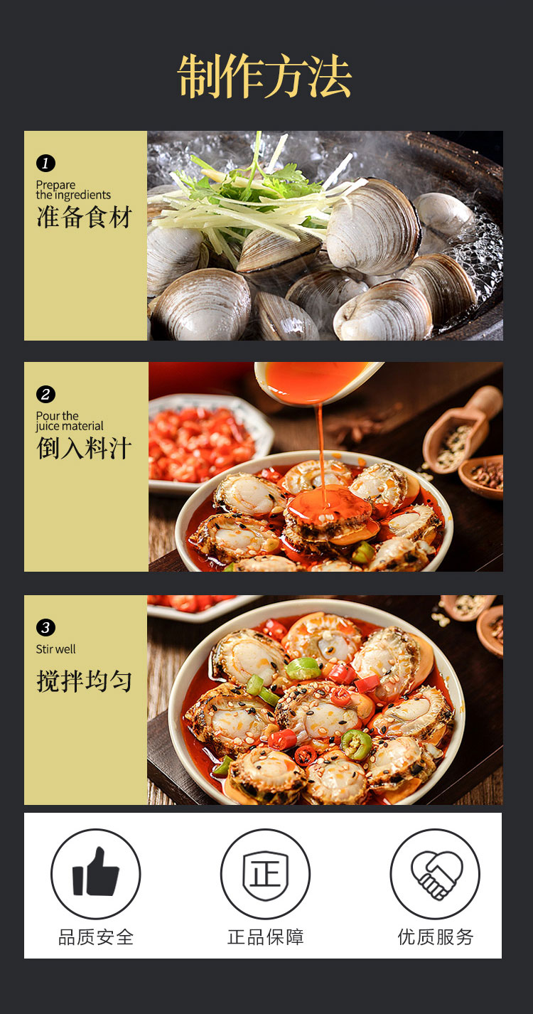 麻辣海鲜汁生产厂家-青岛大丰食品8