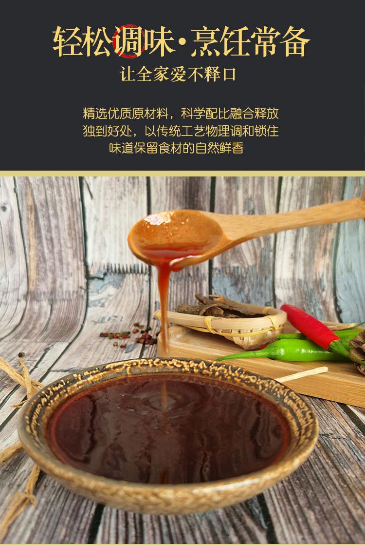 麻辣海鲜汁生产厂家-青岛大丰食品