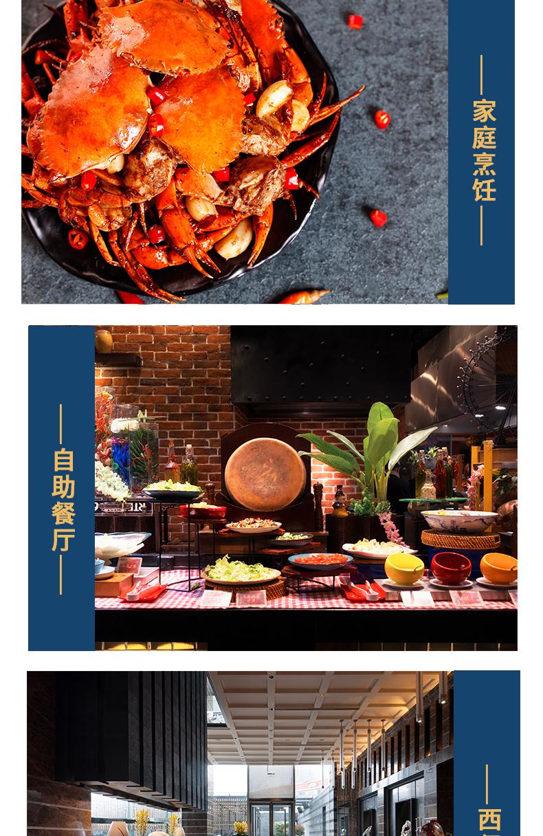 海鲜炒饭酱调味料-青岛大丰食品