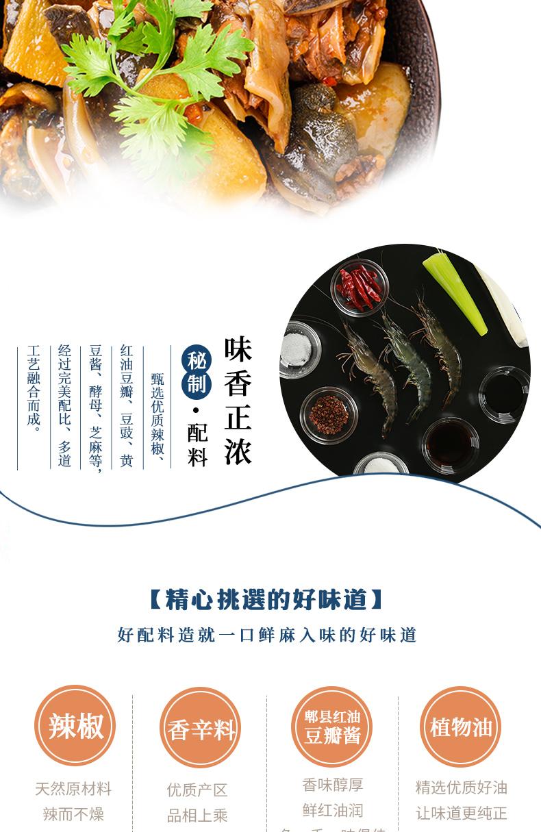 爆炒海鲜酱调味料-青岛大丰食品