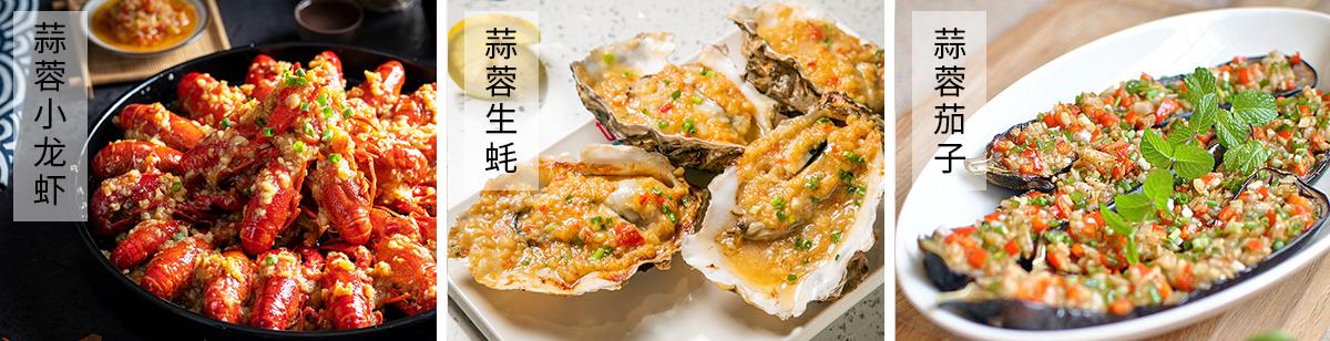 蒜蓉小龙虾调味料批发
